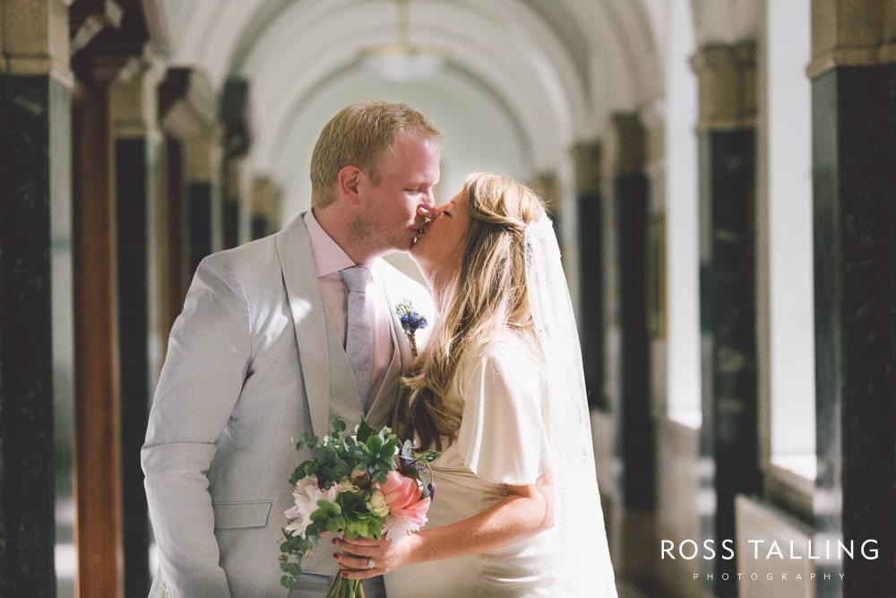 Wedding Photography Islington Town Hall Ross Talling-63.jpg