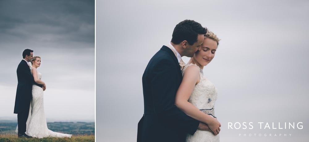 Garden Party Wedding Photography - Ross Talling_0081.jpg