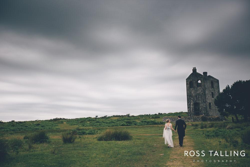Garden Party Wedding Photography - Ross Talling_0077.jpg