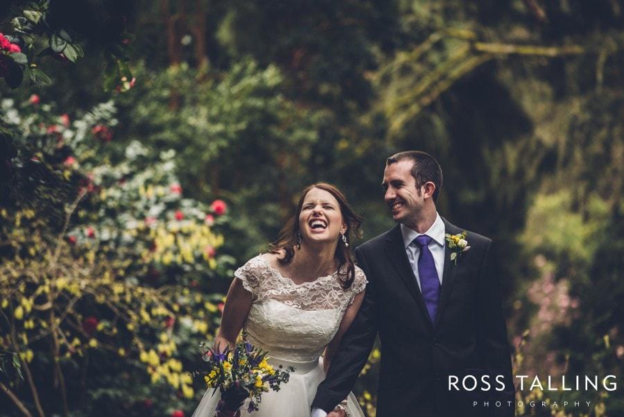 Cornwall Wedding Photography Trebah Gardens_0055
