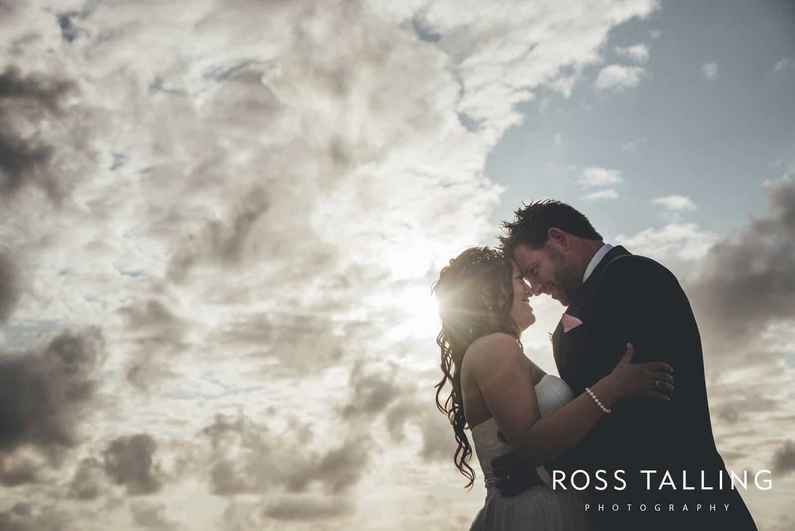 Mount Pleasant Eco Park Wedding Photography_0107