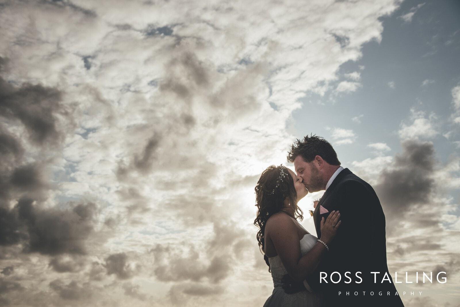 Mount Pleasant Eco Park Wedding Photography_0105