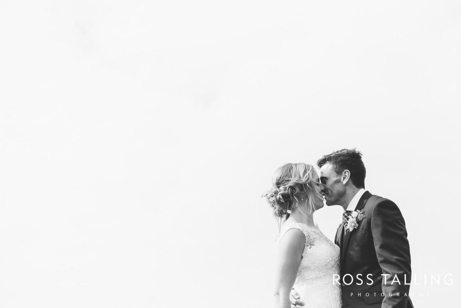 Nicola and Oli Taster-3