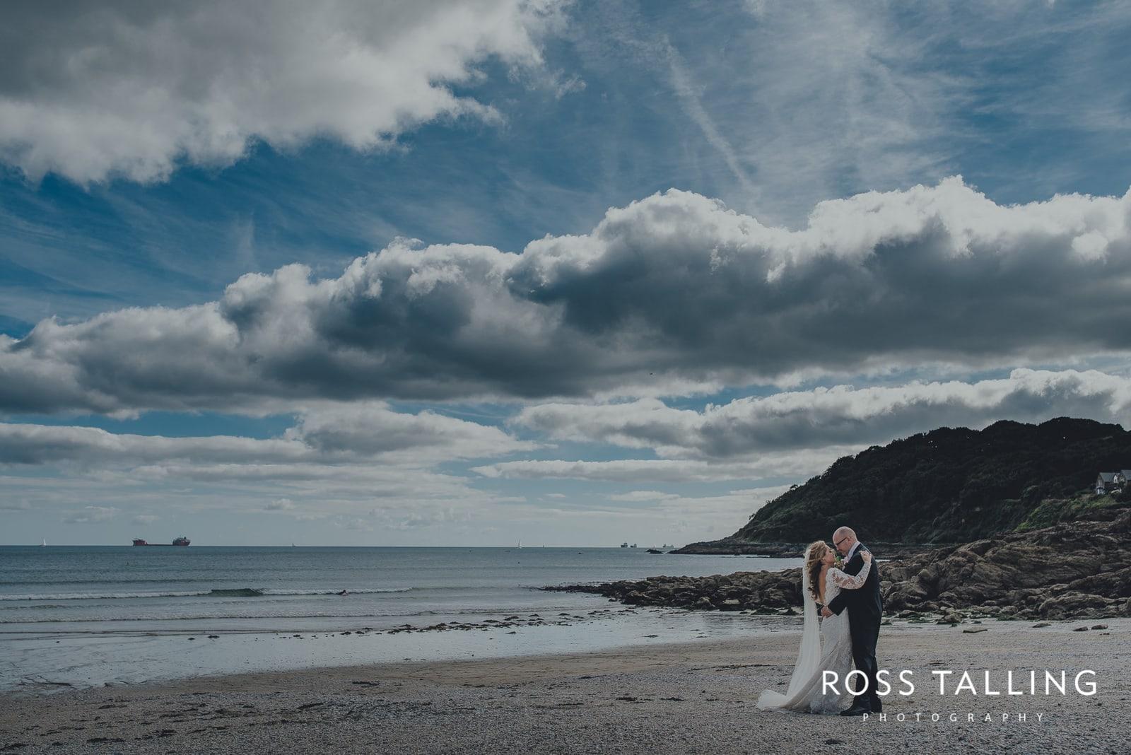 Tasters | Freya & Jamie's Nancarrow Farm Wedding