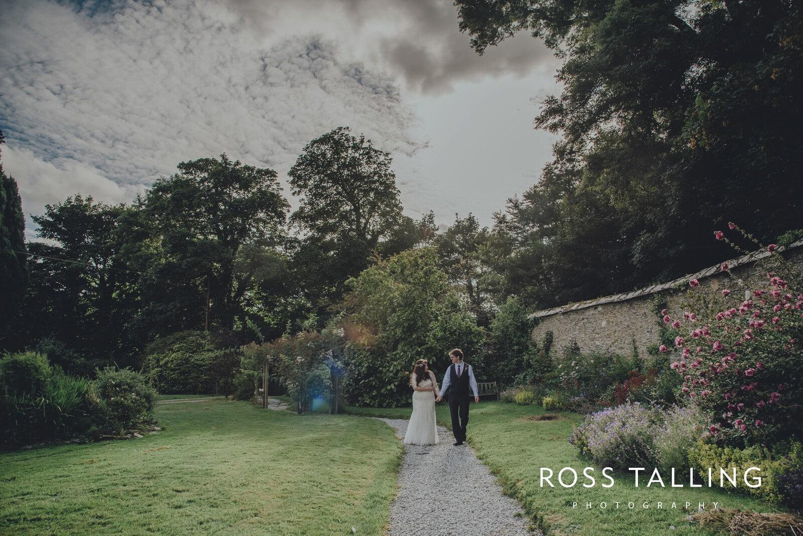 zara-adey-nancarow-farm-wedding-photography-cornwall_0144