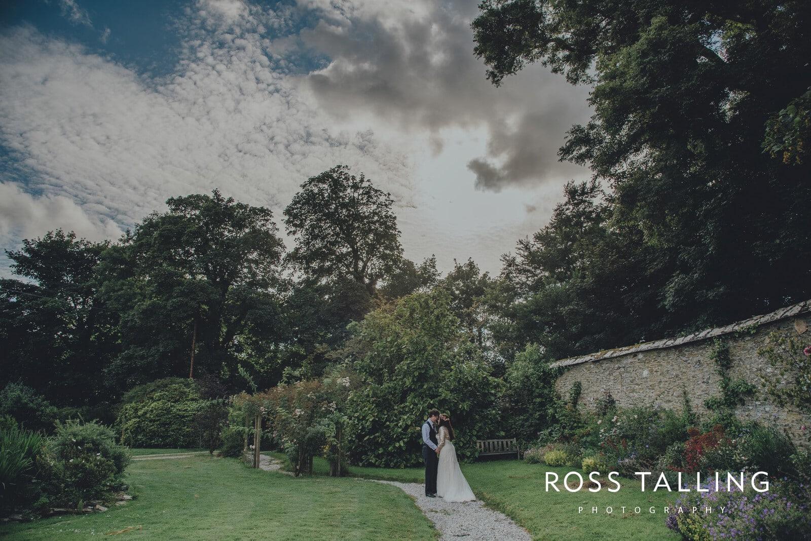zara-adey-nancarow-farm-wedding-photography-cornwall_0142