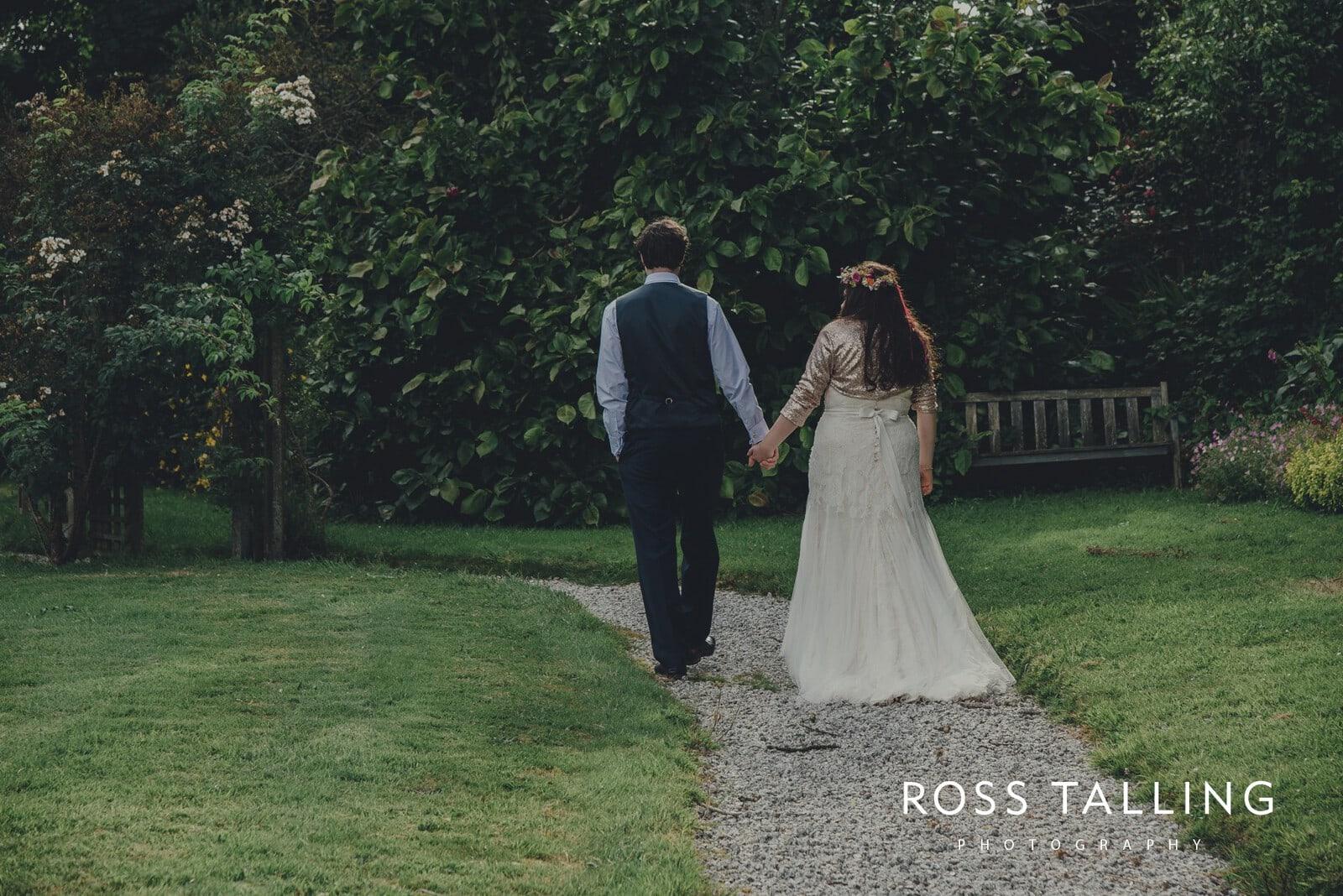 zara-adey-nancarow-farm-wedding-photography-cornwall_0141