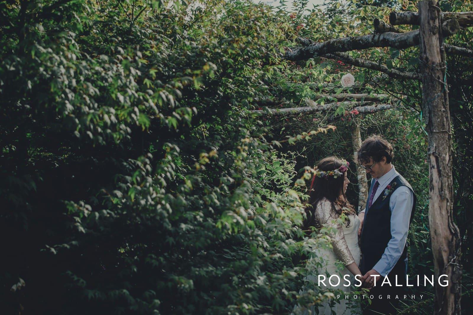 zara-adey-nancarow-farm-wedding-photography-cornwall_0139