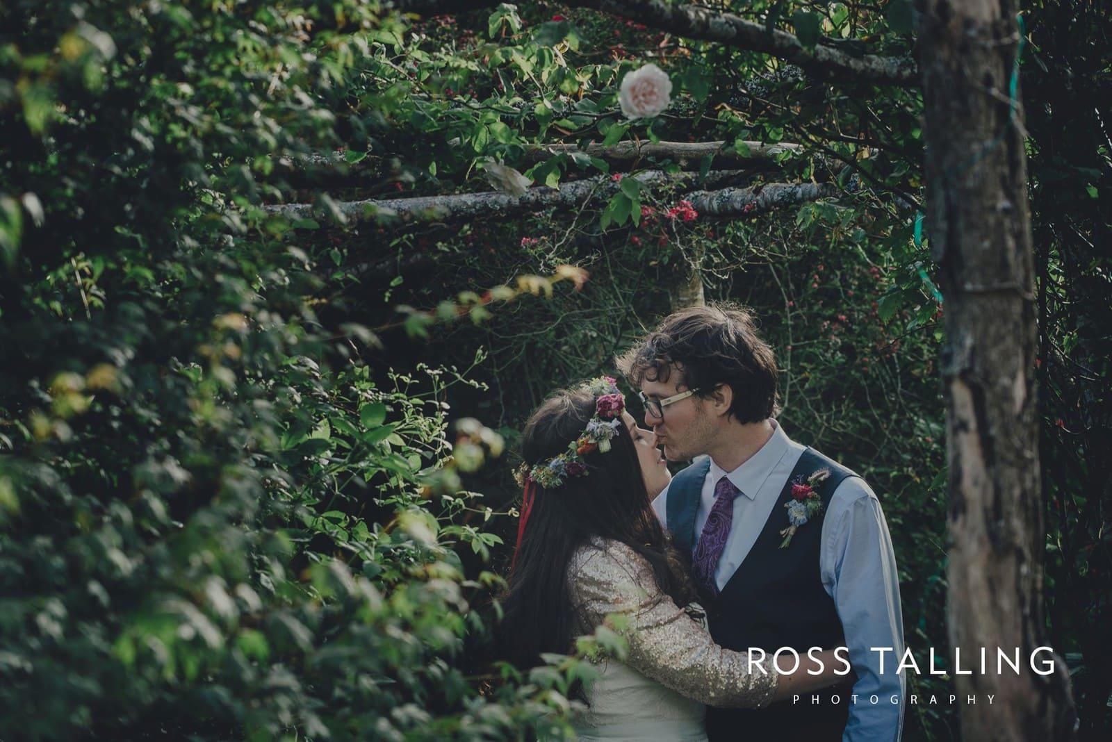 zara-adey-nancarow-farm-wedding-photography-cornwall_0138