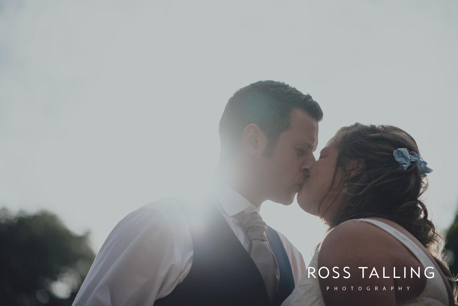 nigel-lauras-nancarrow-farm-wedding-photography_0148