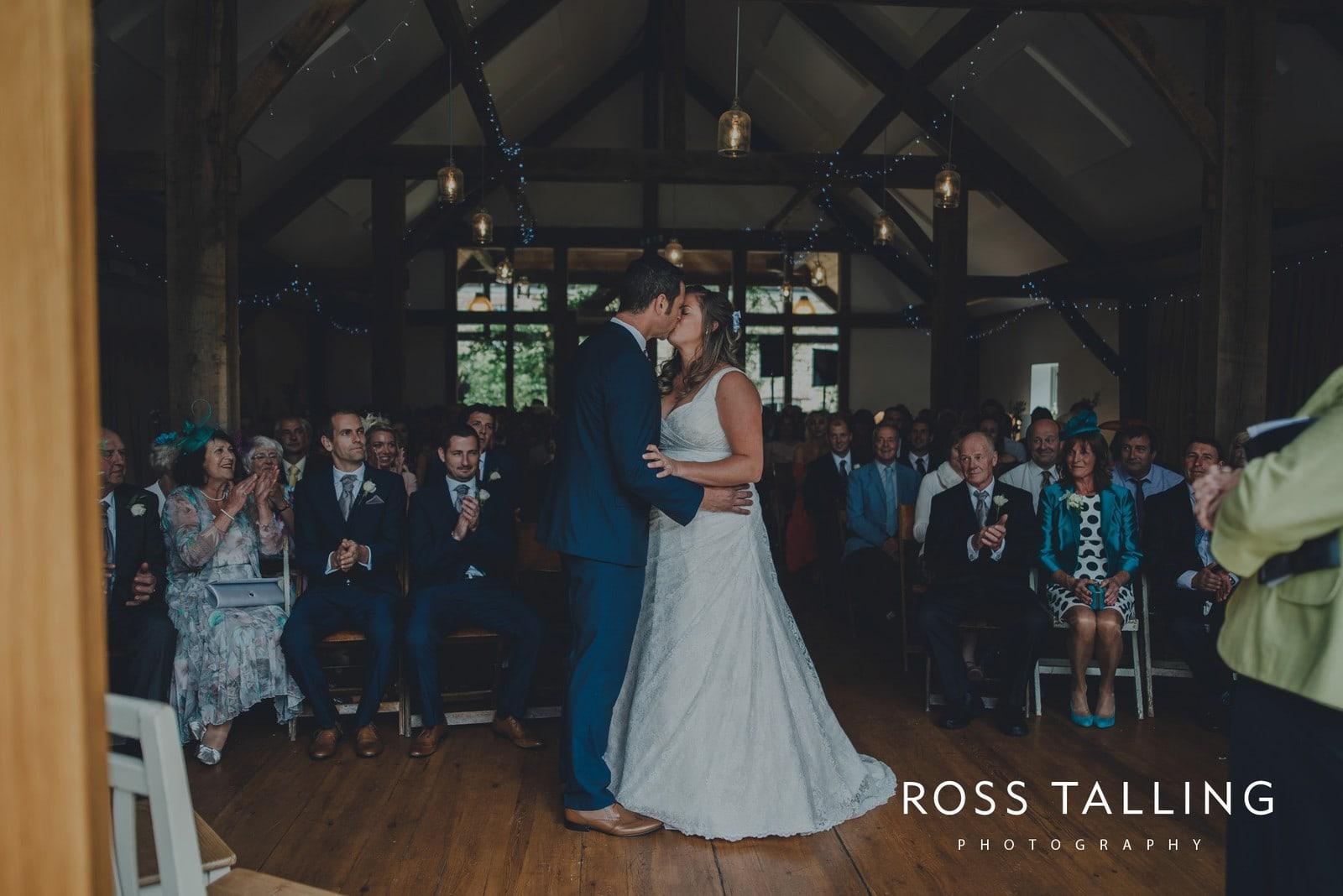 nigel-lauras-nancarrow-farm-wedding-photography_0053