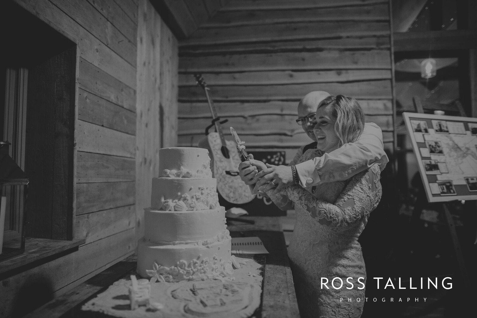 freya-jamies-nancarrow-farm-wedding-photography-cornwall_0203