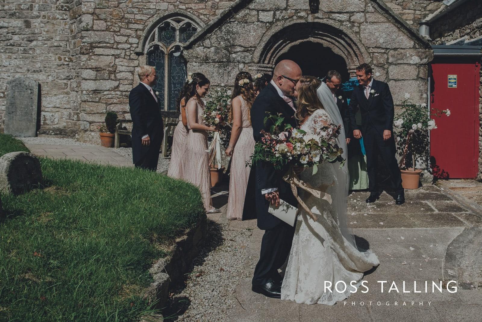 freya-jamies-nancarrow-farm-wedding-photography-cornwall_0118