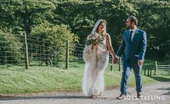 Nancarrow Farm | Emma-Kate & Chris